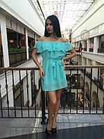 Женское шифоновое платье с рюшем