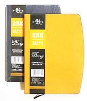 Блокнот ZJ-0772 (108 листов, 14.2*20.5 см.), фото 1