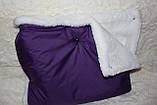 Муфта для рук фіолетова на білому мутоне, фото 5