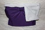 Муфта для рук фіолетова на білому мутоне, фото 4