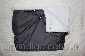 Муфта для рук темно-серая на белом мутоне