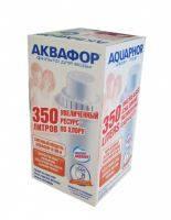 Сменный фильтр АКВАФОР В100-8 (1 шт.)