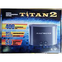 Игровая приставка Sega Dendy Titan 2 (400 встроенных игр)