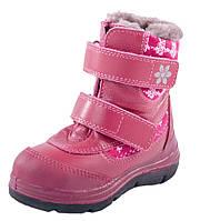 Детские кожаные зимние ботинки Котофей размеры 24-30