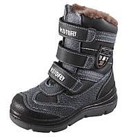 Детские кожаные зимние ботинки Котофей размер 23,28
