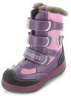 Детские зимние кожаные ботинки Котофей на цигейке размер 23,28