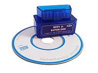 Сканер OBD2 ELM327 WiFi mini
