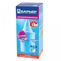 """Кассета сменная """"Барьер-4"""", для водопроводной воды, 1 шт."""