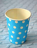 """Праздничные одноразовые бумажные стаканы """"Горошек"""", объем 170 мл, цвет голубой"""