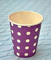 """Праздничные одноразовые бумажные стаканы """"Горошек"""", объем 170 мл, цвет фиолетовый"""