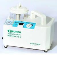 Отсасыватель медицинский детский, модель 7Е-B, Биомед