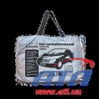 Тент автомобильный LAVITA  (легк.авто L) полиэстер LA140101L