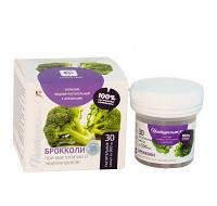 100 % ОРИГИНАЛ. Натуроник брокколи . Для предотвращения мастопатии и эндометриоза у женщин и др.