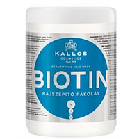 Маска для волос с биотином - Kallos Cosmetics Biotin Beautifying Mask (Оригинал)