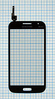 Тачскрин сенсорное стекло для Samsung i8550/i8552 Galaxy Win(Duos) dark grey