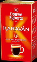 Кофе молотый Douwe Egberts Karavan