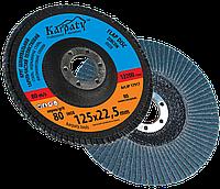 Круг лепестковый тарельчатый шлифовальный 80  КАРПАТИ™ ZIRCON