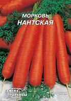 Гигант Морковь Нантская 20г. ТМ Семена Укр.