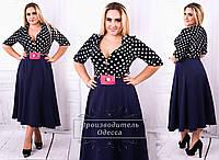 Комбинированное платье Анита