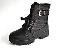 Ботинки зимние для девочки BESSKY р.(32,33)