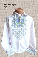 Детская заготовка сорочки для мальчика ВД-35