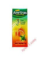 Сироп от кашля, лучшая Аюрведическая формула  специально разработанная рецептура смесь из 12 качественных трав- Amritras Cough Syrup /- 100 мл