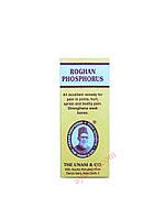 Отличное средство от боли в суставах.-Roghan Phosphorus,  Unani  Medicine / 30 ml