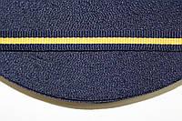 ТЖ 10мм репс (50м) т.синий+желтый , фото 1