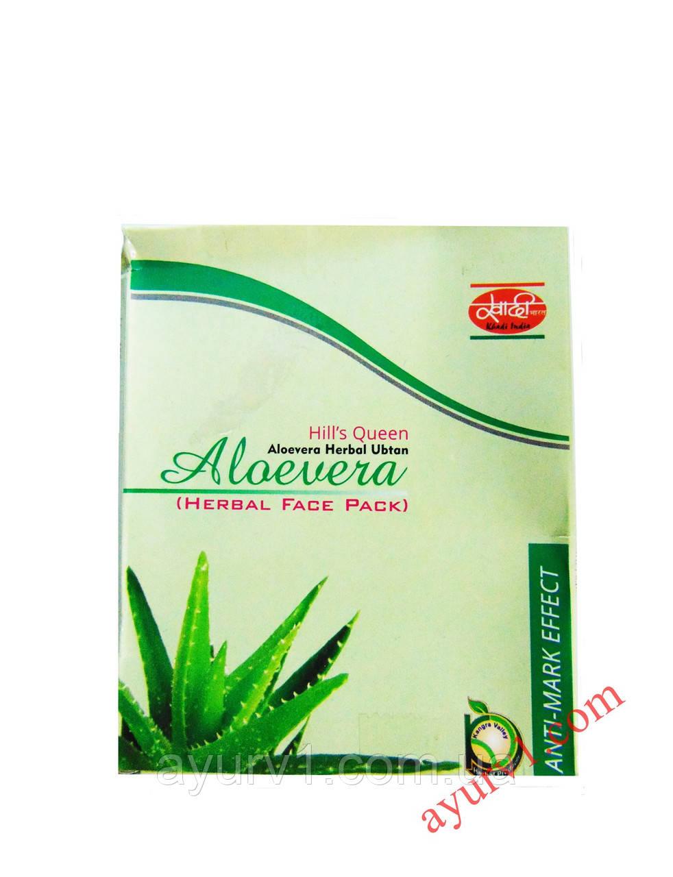 Herbal Face Pack -увлажняет, успокаивает и тонизирует кожу любого типа.Aloevera Khadi