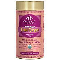Чай Тулси Джинджер Органик Индия / Tulsi Ginger, Organic India /