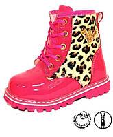 Яркие модные зимние ботинки на овчине для девочки, р. (22-24)