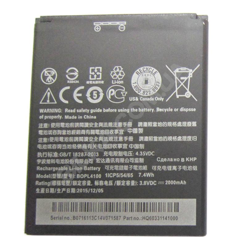 Аккумулятор HTC Desire 326/526 (BOPL4100) Оригинал
