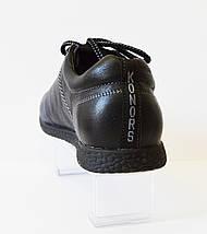 Синие мужские туфли Konors 468, фото 3