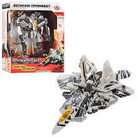 Трансформер H 606/8112 Праймбот, робот (17см) – истребитель