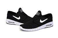 Nike Air Max90 Stefan Janoski Black