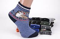 Детские шерстяные носки на мальчика р.11-18 (C720-1/S) | 12 пар