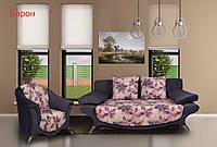 Комплект мягкой мебели Барон