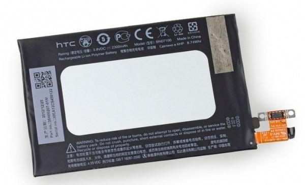 Аккумулятор HTC One (M7)/One Dual/802w