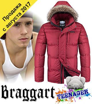 Подростковые красочные зимние куртки оптом