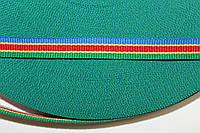 ТЖ 10мм репс (50м) зеленый(трава)+красный+желтый+василек, фото 1