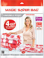 Вакуумный пакет ДВЕ ШТУКИ В УПАКОВКЕ размер 73 см 130 см