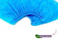 Бахилы текстурированные, голубые, 2,5 г (50 пар)