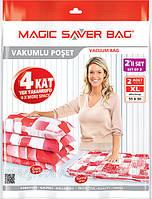Вакуумный пакет для хранения одежды, упаковки и перевозки  2 пакета в упаковке размер 55 см 90 см