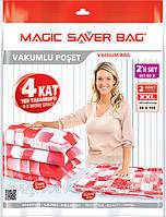 Вакуумный пакет для хранения одежды, упаковки и перевозки 2 шт в упаковке размер 80 см на 100см