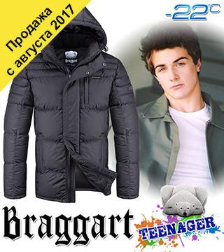 Подростковые превосходные зимние куртки оптом