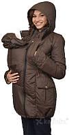 Демисезонная куртка для беременных и слингоношения 5в1, молочный шоколад