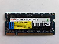Оперативная память Hynix 2GB 667MHz SODIMM Б\У