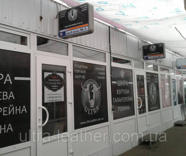 "магазин ""Танго"" на Петровке"