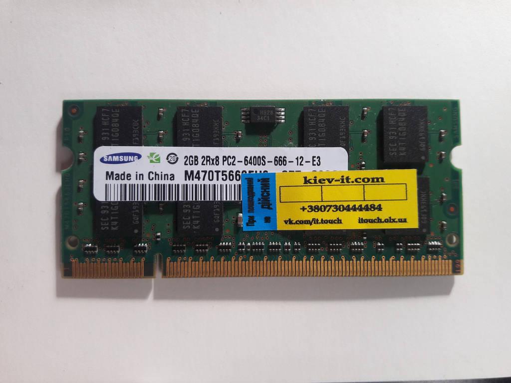 Оперативная память Samsung DDR2 800MHz SO-DIMM 2Gb