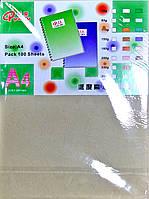 Обложки А-4 БЕЖЕВЫЕ/100листов, 220гр